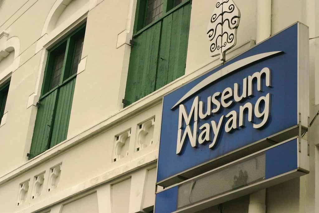 Puppuet Museum Logo - Jakarta Old city